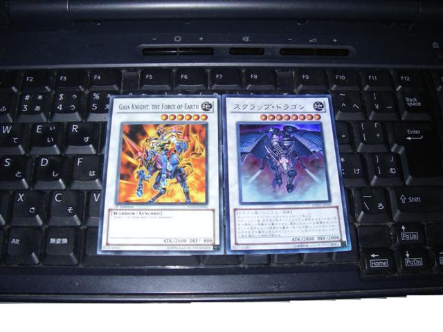 スクラップ・ドラゴンと大地の騎士ガイアナイト