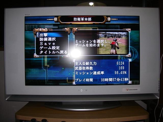 26インチの液晶テレビ