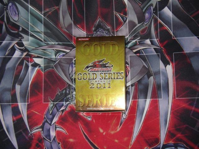 ゴールドシリーズ 2011