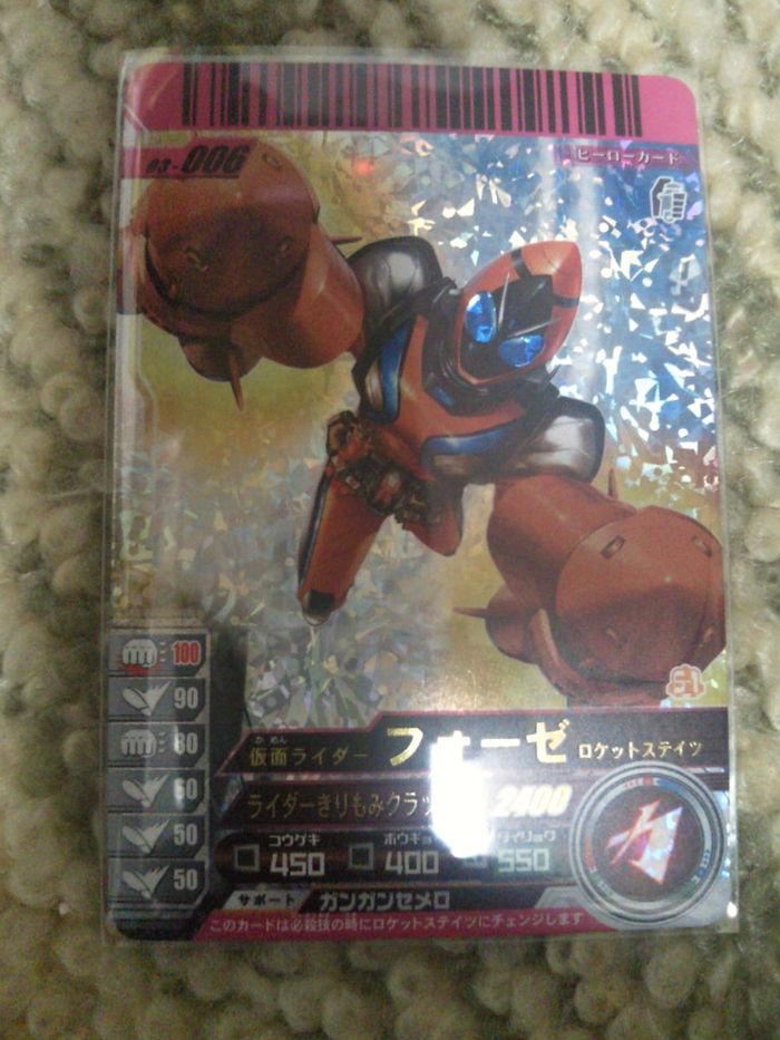 03-006仮面ライダーフォーゼ(ロケットステイツ)