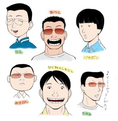 senseitachi.jpg