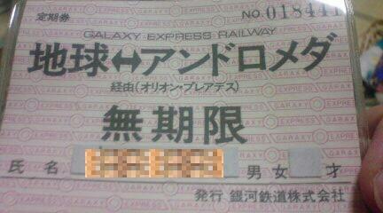 20110505015121.jpg