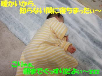 DSCF3846_convert.jpg