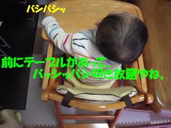 DSCN1398_convert.jpg