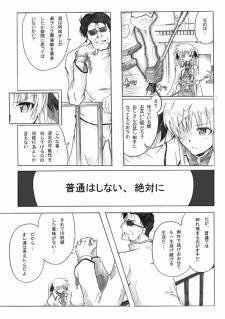 NANOHA003.jpg