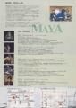 201311MAYA_b.jpg