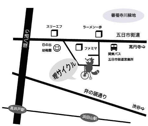狸MAP-black2