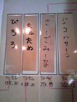 dainohara1121_02.jpg