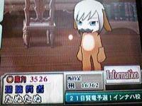 oki_01.jpg