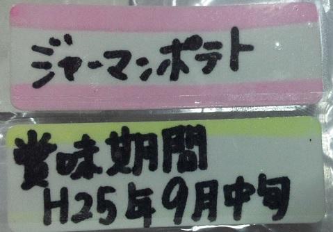 DSC_0115s.jpg