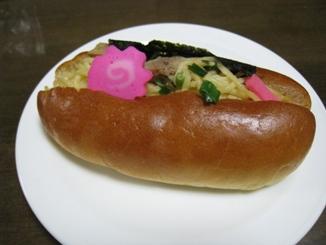 味噌ら~めんパン