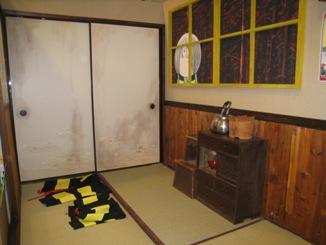 鬼太郎の部屋