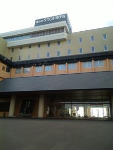 湯の川グランドホテル