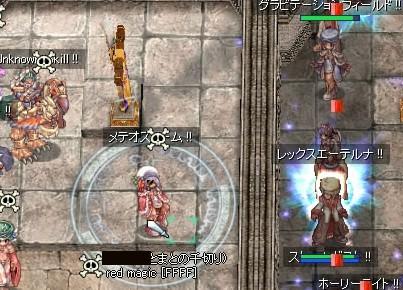 sokuhou2.jpg