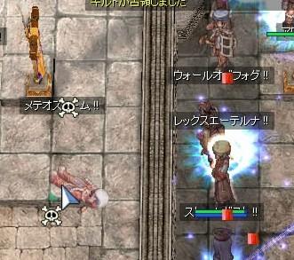 sokuhou3.jpg