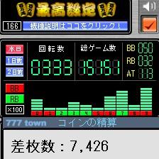2009y11m12d_183044312.jpg