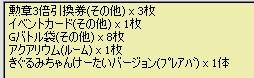 2009y11m13d_204355015.jpg