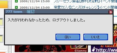 2009y12m05d_133359375.jpg