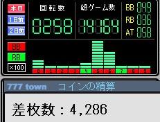 2009y12m06d_115307468.jpg