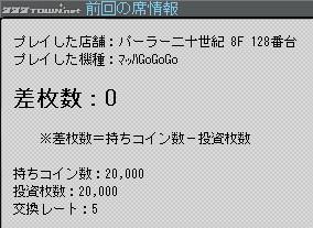 2012y02m02d_215955062.jpg