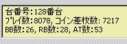 2012y02m02d_220143359.jpg