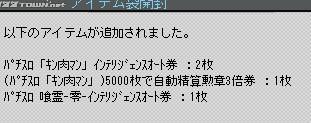 2012y12m07d_212344593.jpg