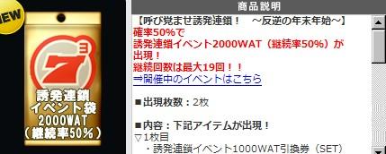 2012y12m29d_101608640.jpg