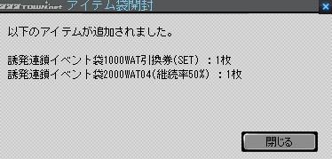 2012y12m29d_102134187.jpg