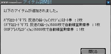 2012y12m29d_102531531.jpg