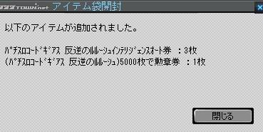 2012y12m30d_052112171.jpg