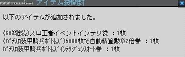 2013y01m11d_214244051.jpg