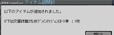2013y01m11d_214313113.jpg
