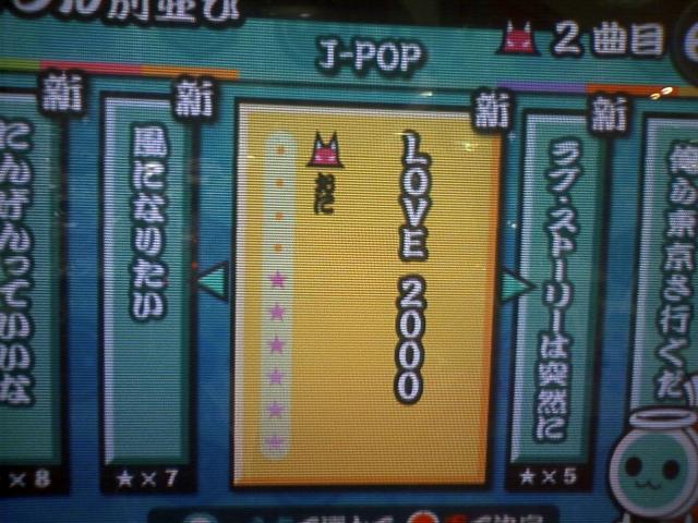 HI3D0080.jpg