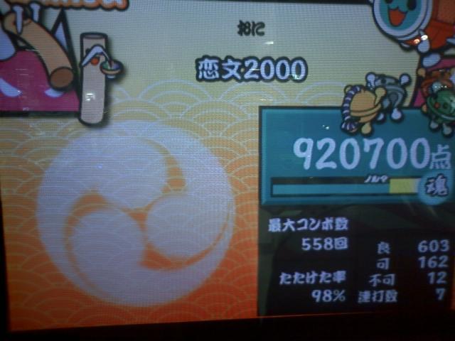 HI3D0085.jpg