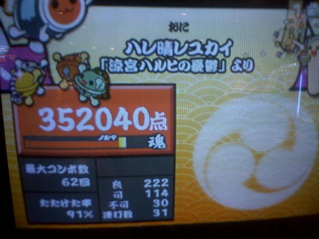 HI3D0226_20091230152220.jpg