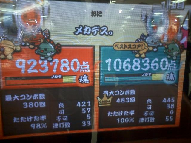 HI3D0239_20100103110139.jpg