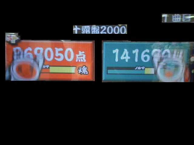 HI3D0246_20100103110737_20100103181715.jpg