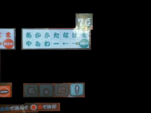 HI3D0247_20100103110736_20100103181715.jpg