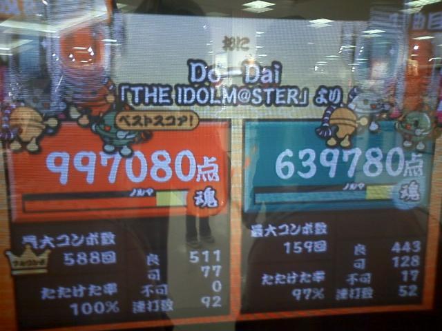 HI3D0249_20100103110734.jpg