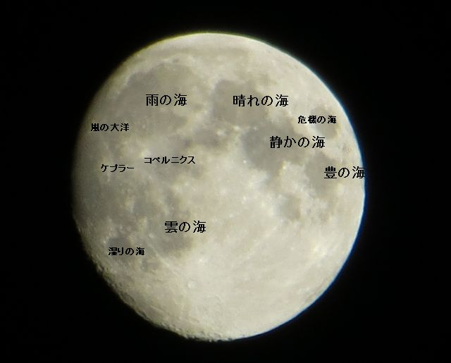 2013-09-17 002