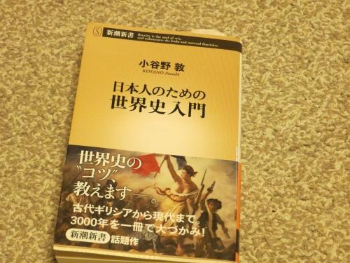 IMG_8152book.jpg