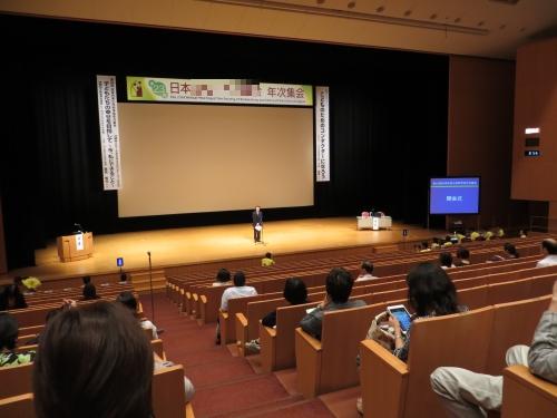 IMG_8308hakata.jpg