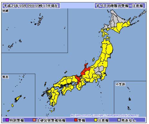 keihou20131009.jpg