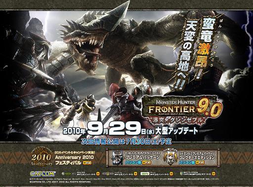 S9teaser_100701.jpg
