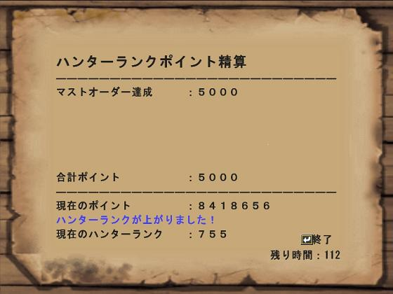 mhf_20100516_033511_421.jpg