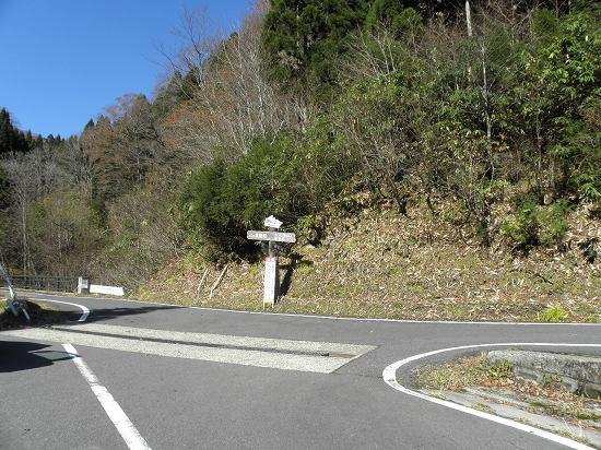 横行渓谷終点