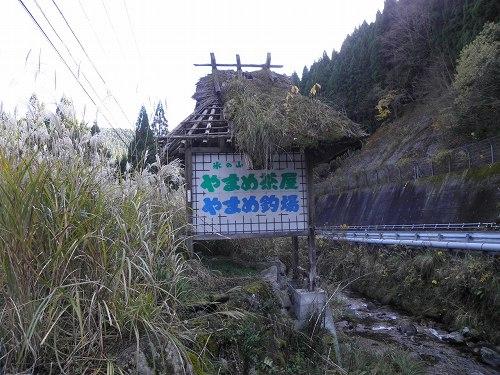 氷ノ山登山道入り口