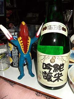 fukumasa_s.jpg