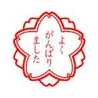 f5ace028.jpg
