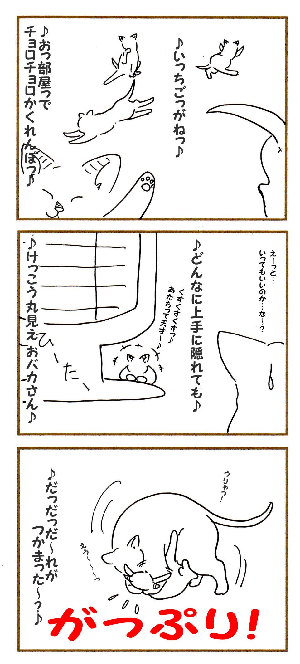 101201-1.jpg